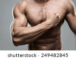 closeup portrait of a muscular... | Shutterstock . vector #249482845