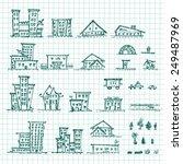 set of hand drawn houses... | Shutterstock .eps vector #249487969