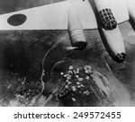 Постер, плакат: Japanese bomber in flight