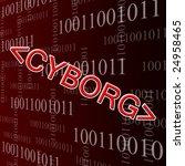 cyborg | Shutterstock . vector #24958465