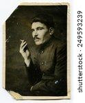 ussr   circa 1940  an antique...   Shutterstock . vector #249593239