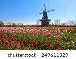Windmill In Holland Michigan  ...
