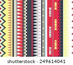abstract decorative ethnic... | Shutterstock . vector #249614041