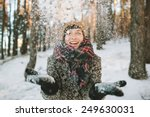 young hipster woman in winter... | Shutterstock . vector #249630031