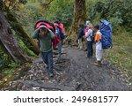 pokhara   october 26  people... | Shutterstock . vector #249681577