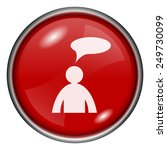 comments icon. internet button... | Shutterstock .eps vector #249730099