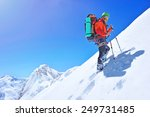 hiker in the mountain | Shutterstock . vector #249731485