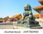chinese guardian lion. located... | Shutterstock . vector #249780985