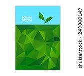 vector green leaflet | Shutterstock .eps vector #249800149