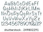 complete alphabet set with... | Shutterstock . vector #249802291