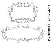 Vintage baroque frame set leaf scroll floral ornament engraving border retro pattern antique style swirl decorative design element black and white filigree vector