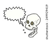 cartoon laughing skull with... | Shutterstock . vector #249929419