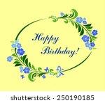 happy birthday card.... | Shutterstock . vector #250190185