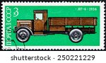 Small photo of USSR - 1975. Russian stamp with russian truck Yag - 6 from 1936. Printed in russia. USSR - 1975