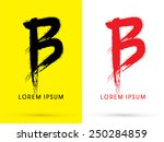 b  chinese brush grunge font ...