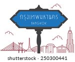 thai country signboard way... | Shutterstock .eps vector #250300441