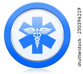 emergency icon hospital sign  | Shutterstock . vector #250396219