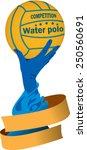 water polo ball | Shutterstock .eps vector #250560691