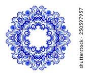 vector rosette ornament | Shutterstock .eps vector #250597957
