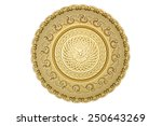 the plate isolated on white. | Shutterstock . vector #250643269