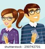 cute nerdy couple