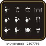 exclusive series of hotel... | Shutterstock .eps vector #2507798