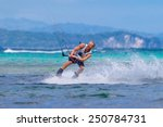 boracay island  philippines  ... | Shutterstock . vector #250784731