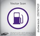 gas station. symbol gas station ... | Shutterstock .eps vector #250787419