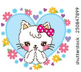 Stock vector cute cat cartoon and flower on white background 250847899