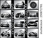 silver color carwash icons | Shutterstock .eps vector #250872781