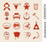 set of various soviet style... | Shutterstock .eps vector #250905574