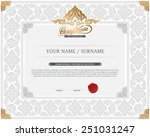 vector illustration of gold... | Shutterstock .eps vector #251031247