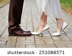 shoes the bride and groom dance. | Shutterstock . vector #251088571