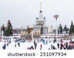 Moscow  Russia   Circa Jan ...