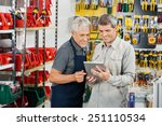 salesperson and customer using... | Shutterstock . vector #251110534
