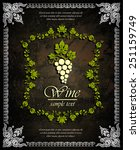 wine vector label.  | Shutterstock .eps vector #251159749