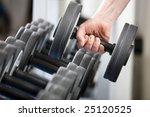 close up of man holding weight... | Shutterstock . vector #25120525