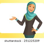 young woman | Shutterstock .eps vector #251225209