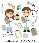 doctor vector illustration | Shutterstock .eps vector #251227141