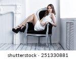 fashion shot of young beautiful ... | Shutterstock . vector #251330881