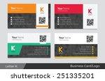 letter k logo corporate...   Shutterstock .eps vector #251335201