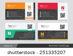 letter n logo corporate...   Shutterstock .eps vector #251335207