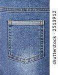 jean pocket and surrounding... | Shutterstock . vector #2513912