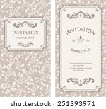 invitation card baroque beige... | Shutterstock .eps vector #251393971
