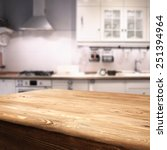 Stock photo brown table of free space and room of kitchen 251394964