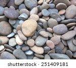 small stone | Shutterstock . vector #251409181