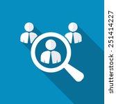 looking for an employee.... | Shutterstock .eps vector #251414227