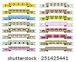 cute different cartoon style... | Shutterstock .eps vector #251425441