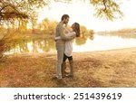 young couple | Shutterstock . vector #251439619