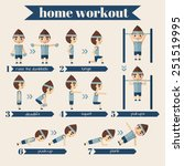 vector sport and fitness... | Shutterstock .eps vector #251519995